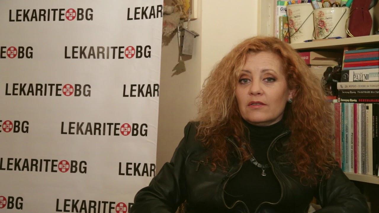 Елза Калоянова